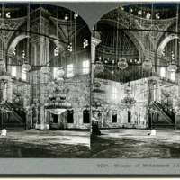 Mosque of Mohammed Ali, Interior, Cairo, Equpt.jpg